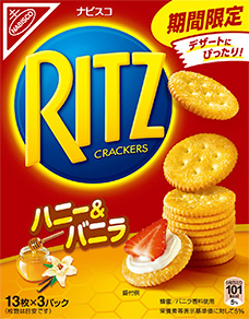 http://www.ritzcrackers.jp/images/product_img_honey.jpg